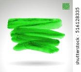 brushstroke and texture. vector ... | Shutterstock .eps vector #516128335