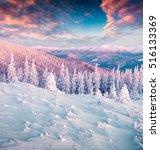 winter wonderland in carpathian ...   Shutterstock . vector #516133369