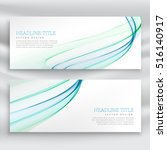 abstract wavy business banner... | Shutterstock .eps vector #516140917
