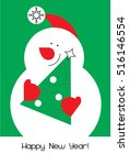 snowman with christmas tree... | Shutterstock .eps vector #516146554