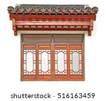 The Chinese Roof And Window On...