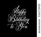 black and white hand lettering... | Shutterstock . vector #516173455