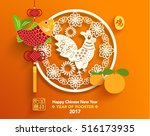 chinese new year 2017 year of... | Shutterstock .eps vector #516173935