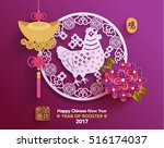 chinese new year 2017 year of... | Shutterstock .eps vector #516174037