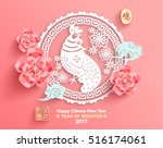 chinese new year 2017 year of... | Shutterstock .eps vector #516174061