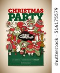 vector christmas party poster... | Shutterstock .eps vector #516175579
