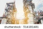 industrial zone the equipment... | Shutterstock . vector #516181681