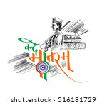 indian republic day concept... | Shutterstock .eps vector #516181729