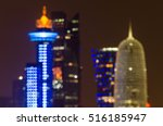 doha skyline blurred abstract... | Shutterstock . vector #516185947