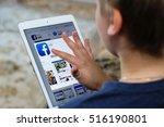 minsk  belarus   november 6 ... | Shutterstock . vector #516190801