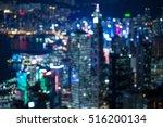 hong kong cityscape defocused...   Shutterstock . vector #516200134