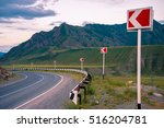 Small photo of Landscape. The road in the mountains turns to the left. Ahead of breakage.