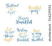 Vector Set Of Handwritten...