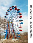 ferris wheel on the blue sky... | Shutterstock . vector #51623650
