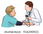 kind doctor is checking blood... | Shutterstock .eps vector #516240421