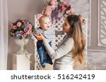 young mother woman holding and... | Shutterstock . vector #516242419