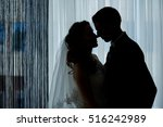 silhouette love couples on a... | Shutterstock . vector #516242989
