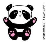 vector panda. panda baby ... | Shutterstock .eps vector #516243244