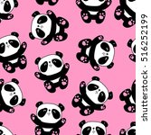 cute panda illustration vector  ... | Shutterstock .eps vector #516252199