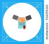 business commitment icon   Shutterstock .eps vector #516254161