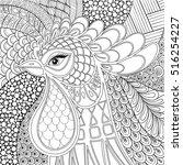 zentangle rooster  cock vector... | Shutterstock .eps vector #516254227