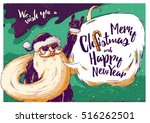 Hipster Christmas card or invitation flyer with Santa Claus. Vector Illustration | Shutterstock vector #516262501