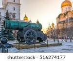 Tsar Cannon In The Moscow...
