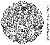 zentangle feather mandala  page ... | Shutterstock .eps vector #516275641