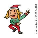 funny hand drawn watercolor... | Shutterstock . vector #516284404