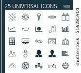 set of 25 universal editable...   Shutterstock .eps vector #516285901