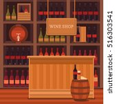 Vector Illustration Of A Wine...
