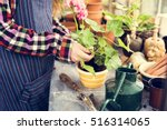 Gardening Cultivate Growth...