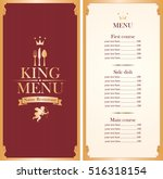 royal king menu for a cafe or... | Shutterstock .eps vector #516318154