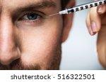 man during surgery filling... | Shutterstock . vector #516322501