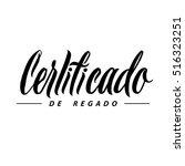 gift certificate. black...   Shutterstock .eps vector #516323251