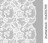 seamless lace border. vector... | Shutterstock .eps vector #516331705