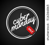 cyber monday sale background.... | Shutterstock .eps vector #516366865