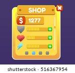 shop coins panel  game asset...