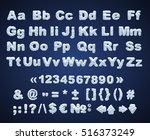 blue snowy alphabet  winter... | Shutterstock .eps vector #516373249