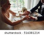 happy beautiful newlyweds... | Shutterstock . vector #516381214