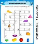 worksheet   complete the... | Shutterstock .eps vector #516390859