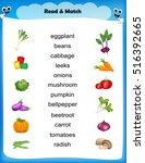 worksheet   match vegetable... | Shutterstock .eps vector #516392665