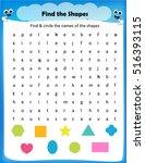 worksheet   find the 2d shape... | Shutterstock .eps vector #516393115