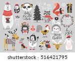 christmas set  hand drawn style ... | Shutterstock .eps vector #516421795