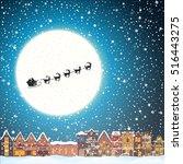 christmas house snowfall at the ... | Shutterstock .eps vector #516443275