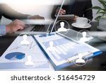 resources and human resources... | Shutterstock . vector #516454729