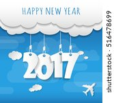 happy new year 2017 cloud and... | Shutterstock .eps vector #516478699