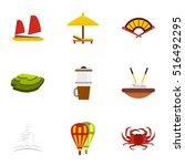 attractions of vietnam icons... | Shutterstock .eps vector #516492295