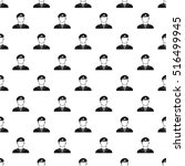army soldier pattern. simple... | Shutterstock .eps vector #516499945