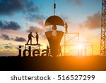 silhouette business people... | Shutterstock . vector #516527299